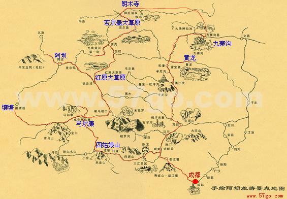 线路说明:四川世界遗产精品之旅---阿坝大九寨环线游
