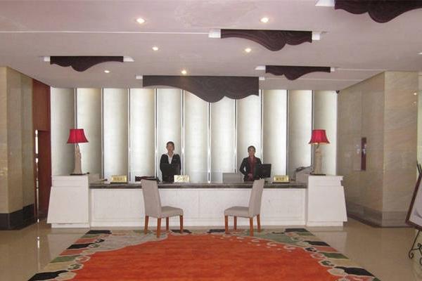 稻城锦江亚丁酒店大厅
