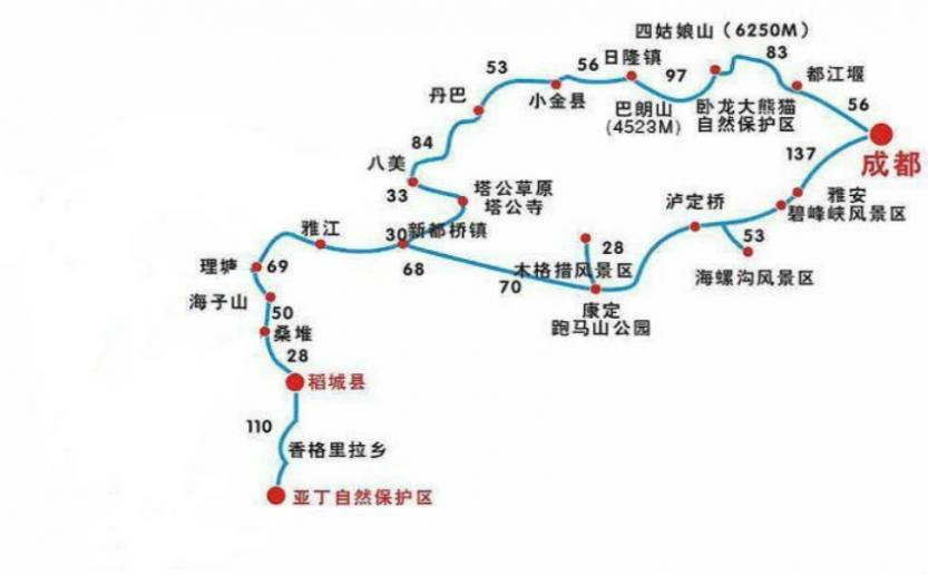 亲子稻城攻略>成都至稻城亚丁v亲子路线图攻略攻略巴厘岛图片